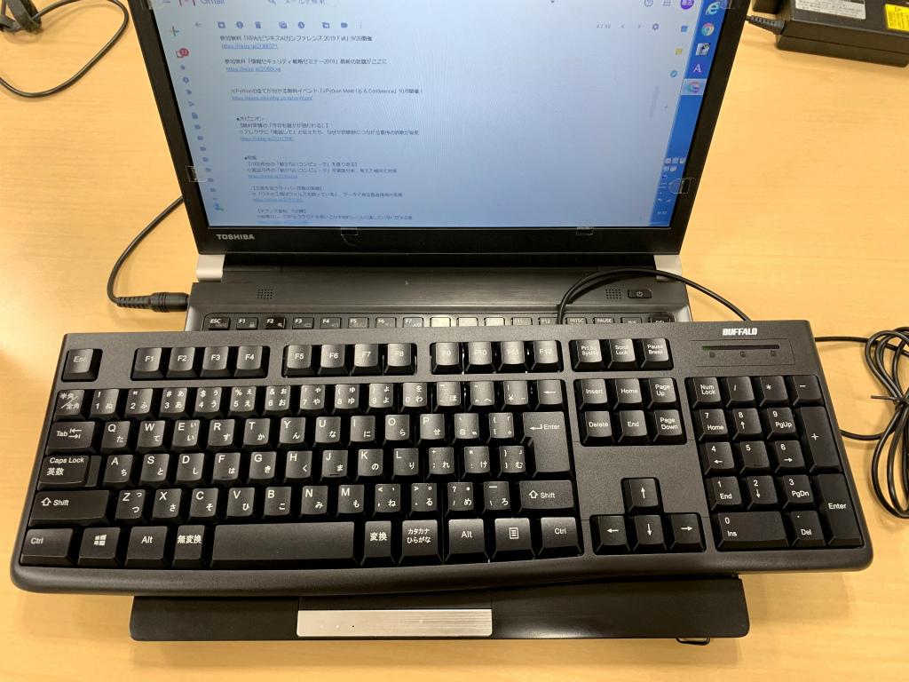 パソコン02