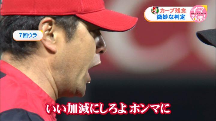 緒方恫喝抗議02