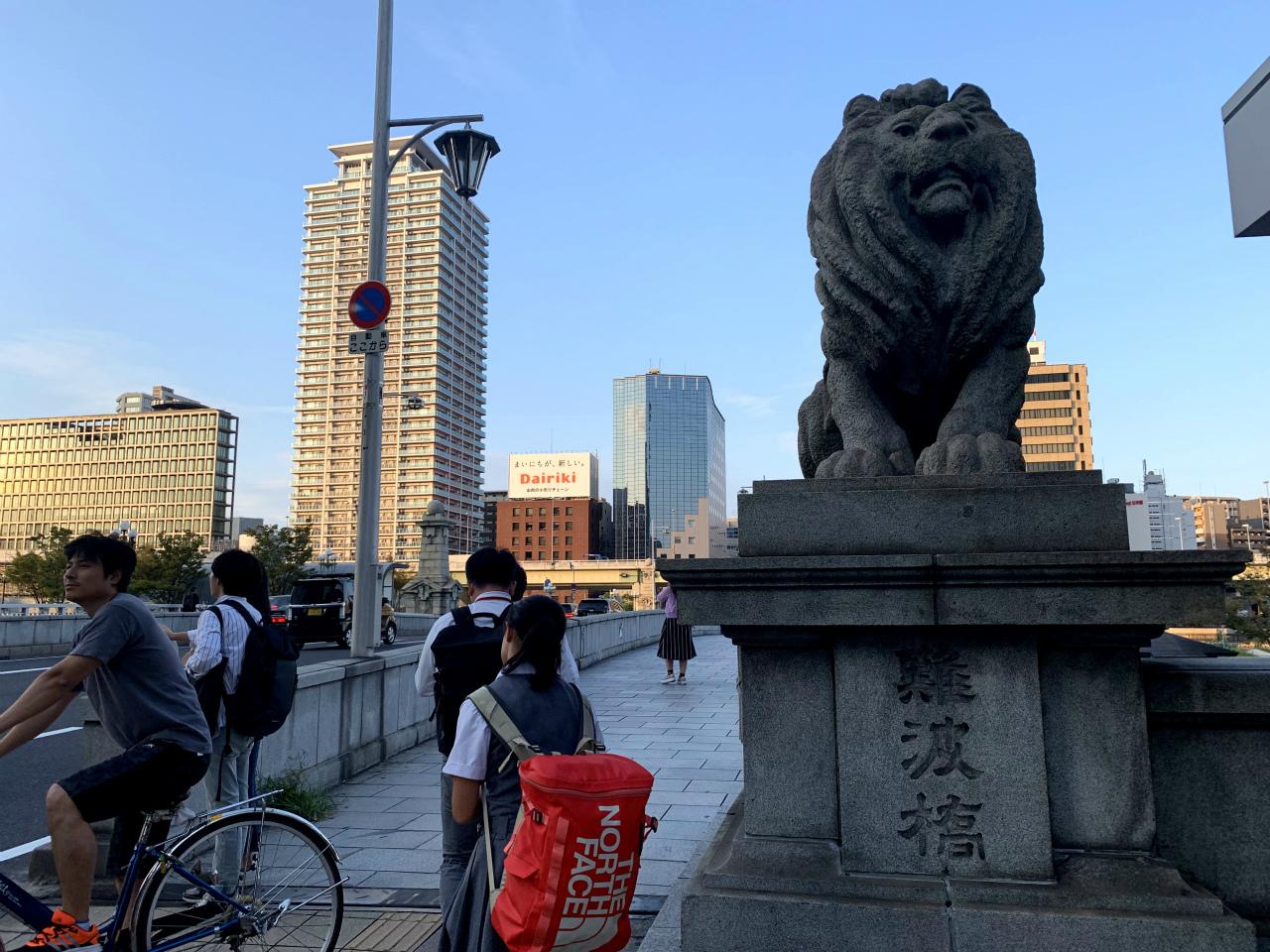 20191007中之島公園03難波橋