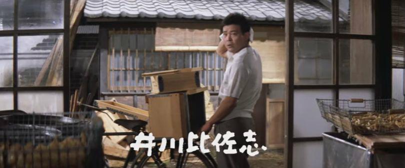 男はつらいよ望郷編06