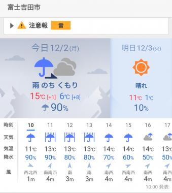 Screenshot_20191202-105427.png