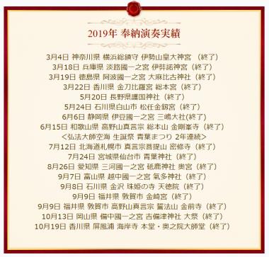 SnapCrab_NoName_2019-11-9_12-4-13_No-00.png