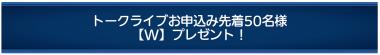 SnapCrab_NoName_2019-12-14_14-26-36_No-00.png