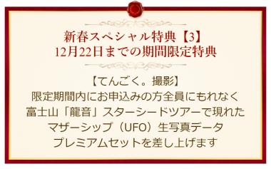 SnapCrab_NoName_2019-12-22_11-54-57_No-00.png