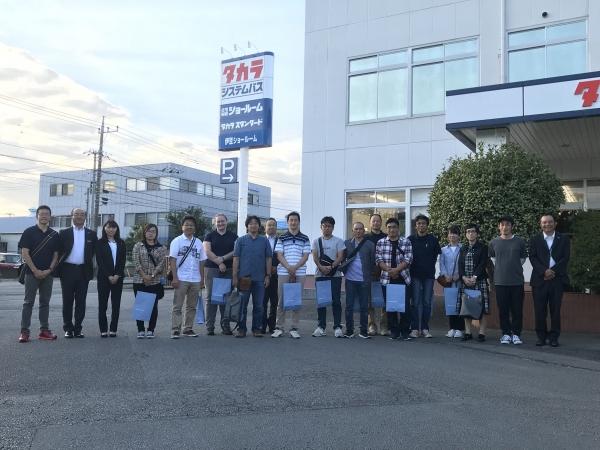 90926-タカラスタンダード三島工場見学