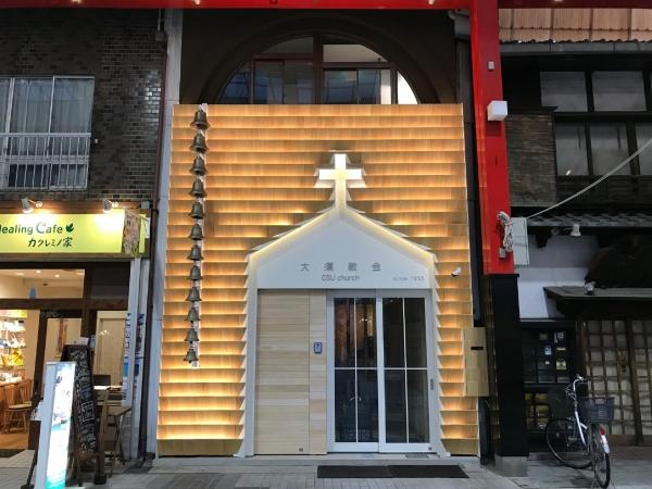191021-大須教会 (1)