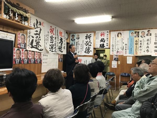 190407-早川県議再選