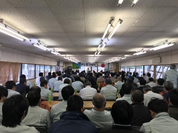 191206-中島工務店グループ安全協力会2019