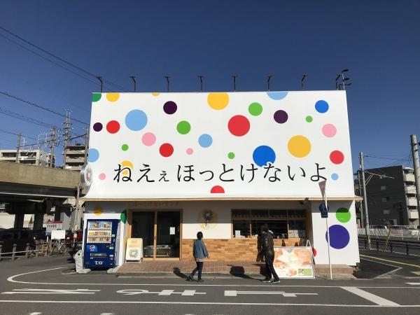 200109-ねぇほっとけないよ (1)
