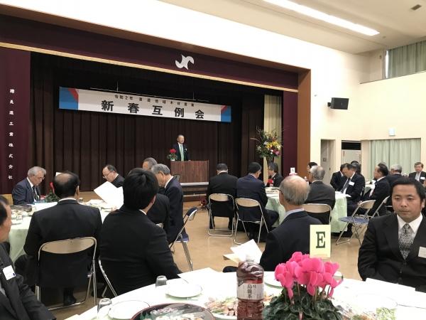 200110-東濃地域木材産業新春互例会