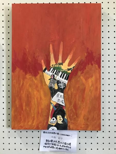200227-加子母中学校卒業作品展 (8)