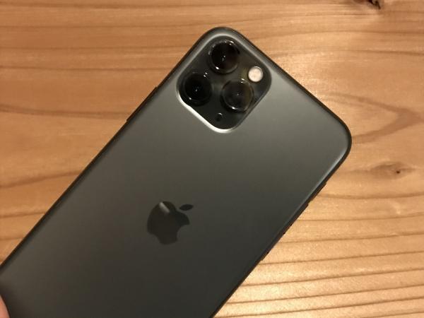 200310-iPhone11Pro