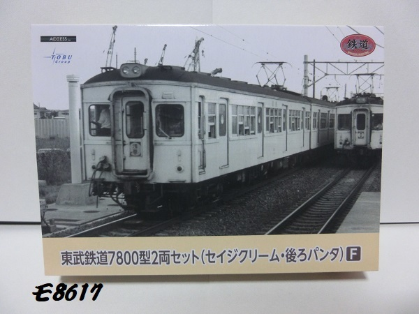 w2019-1006CIMG0048.jpg