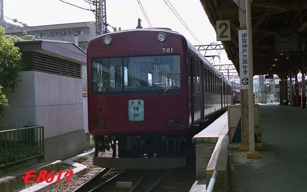 wP-043N-img013.jpg