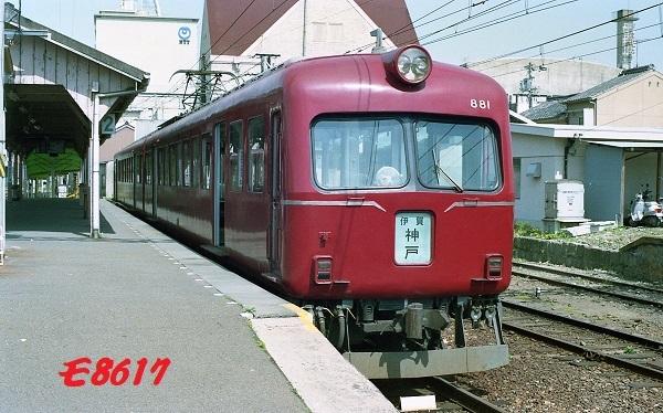 wP-043N-img014.jpg