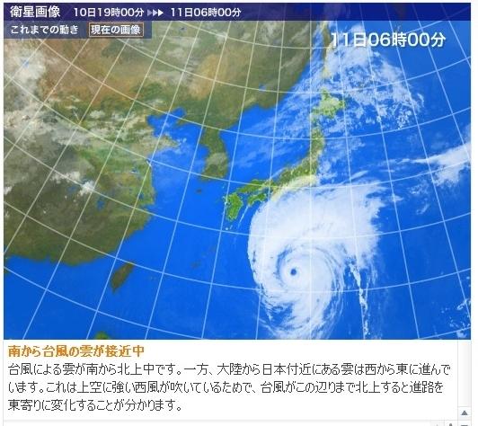 2019-1011-taifu-01.jpg