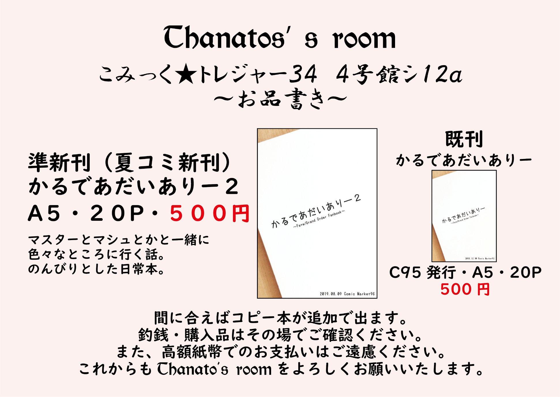 ct34_menu
