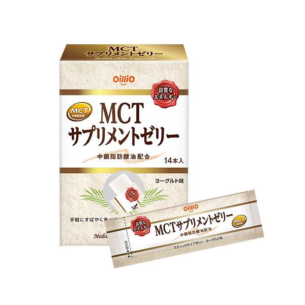 日清MCTゼリー