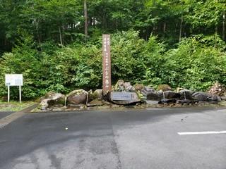 s須川岳秘水ブナの恵み1