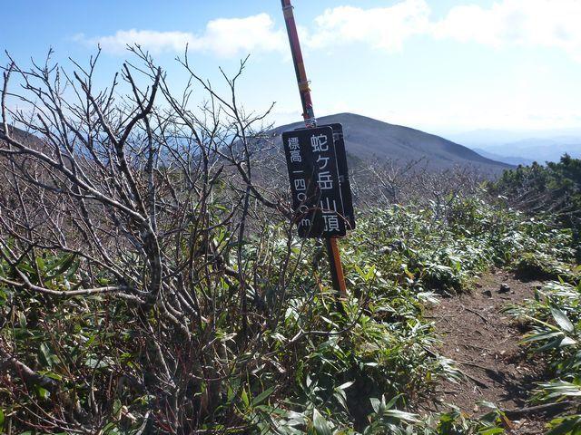 s7蛇ヶ岳山頂
