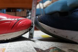 s靴先比較