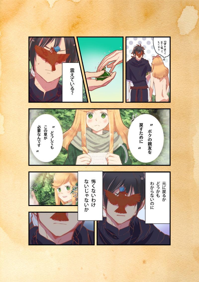 kotorikuesuto_12_004.jpg