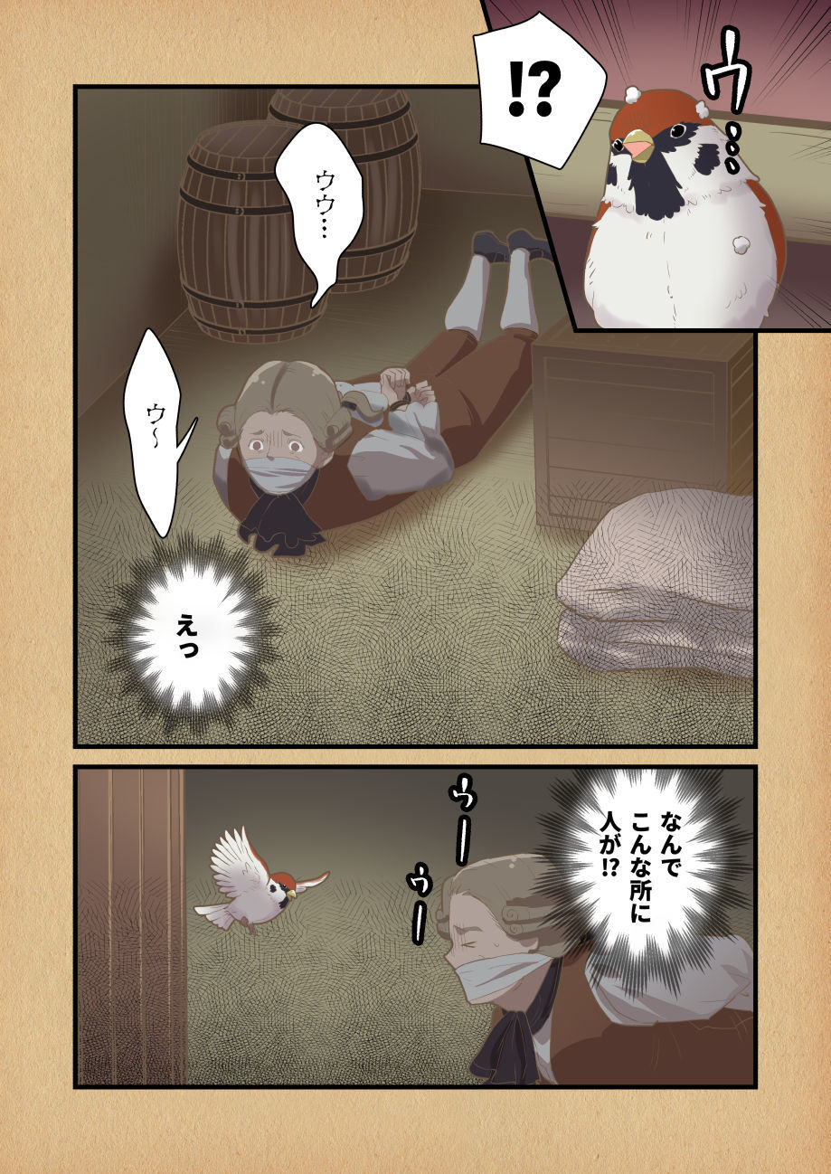 kotorikuesuto_15_002.jpg
