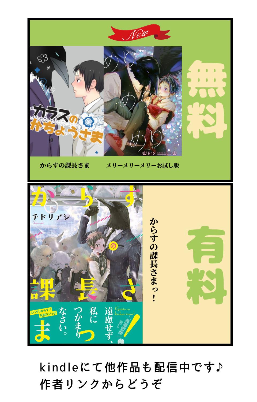kotorikuesuto_15_009.jpg