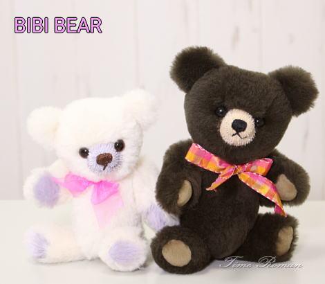BIBI BEAR1