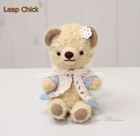 Leap Chick