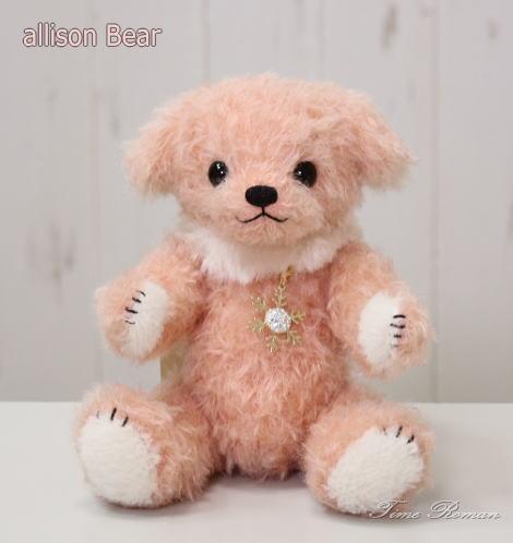 allison Bear