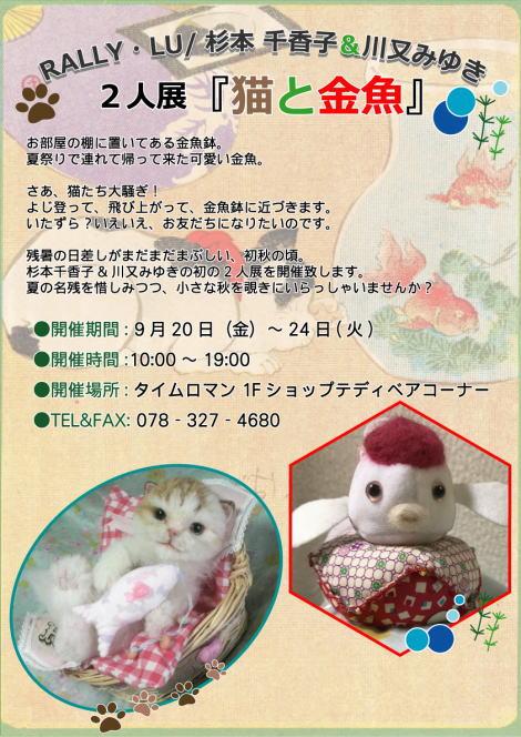 CAT_201909031524507d2.jpg