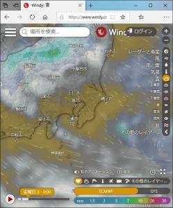 202001_izu_windy.jpg