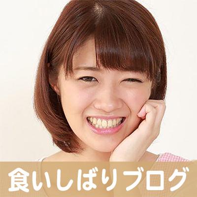 食いしばり,顎関節症,京都,大阪,滋賀