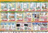 ふじみ野産業文化センター20191005~06-2