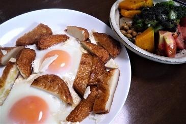 薩摩揚げ朝食