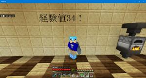 マイクラ Minecraft 経験値無限 経験値無限かまど 統合版 BE