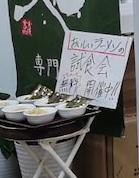 麺テイスティング・カフェショップ MENSTA試食会