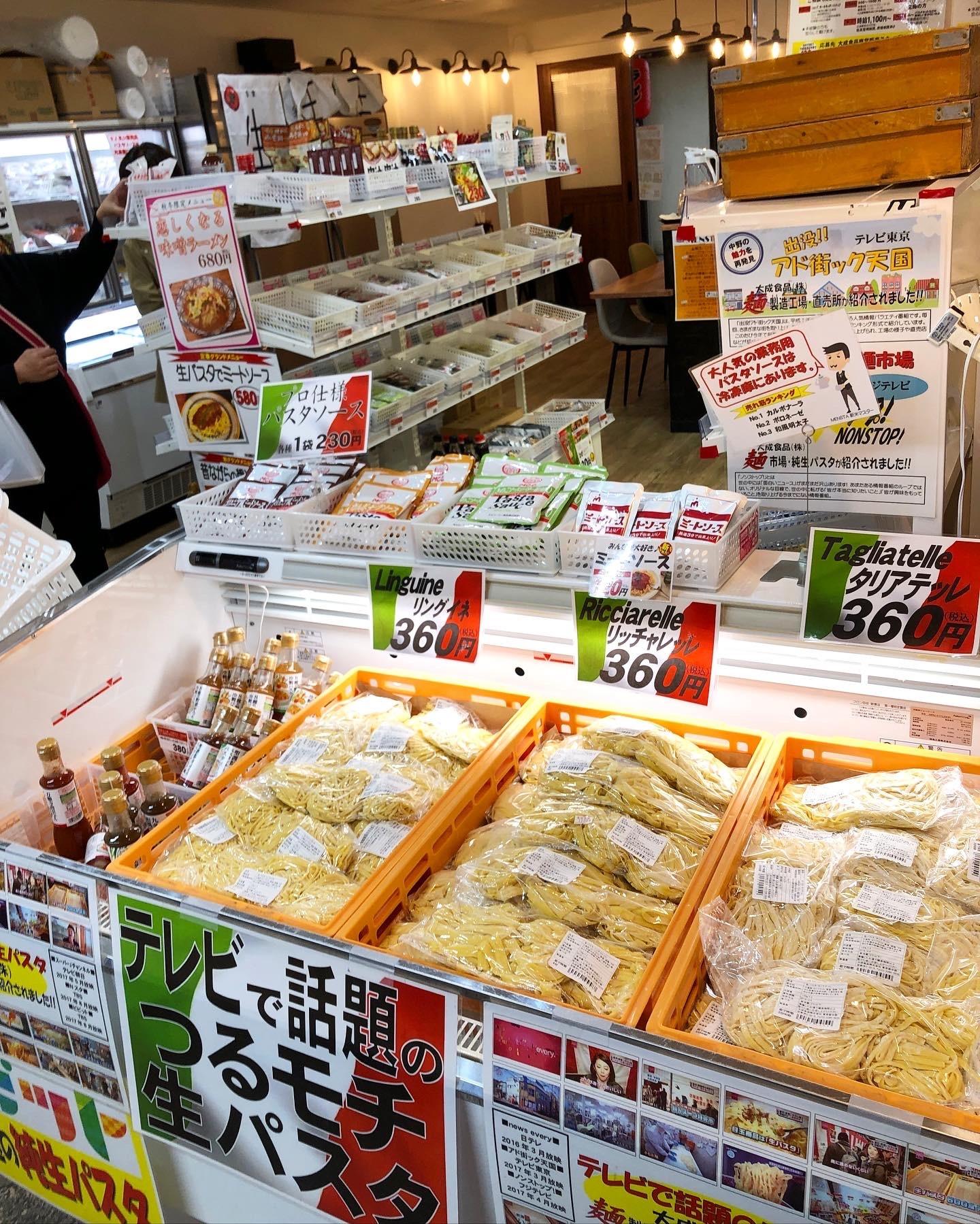 麺テイスティング・カフェショップ MENSTAパスタコーナー