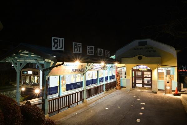 2019年3月27日 上田電鉄別所線 別所温泉 1000系1004編成