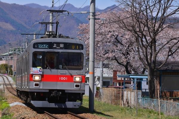 2019年4月20日 上田電鉄別所線 赤坂上~三好町 1000系1001編成