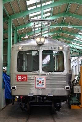 2019年6月1日 上田電鉄別所線 下之郷 5200系5251号車