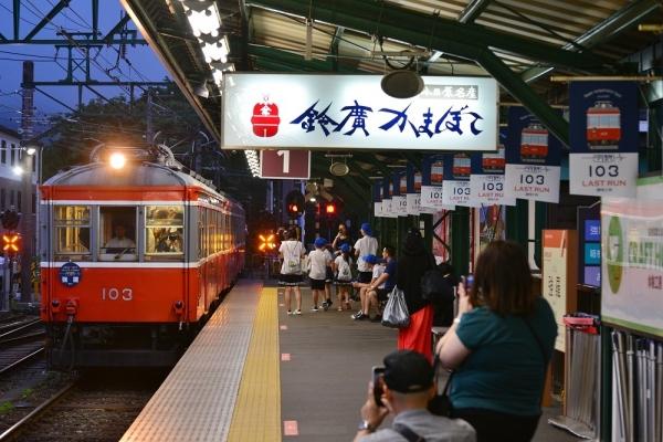 2019年7月17日 箱根登山鉄道線 強羅 モハ1形103-107+モハ2形108