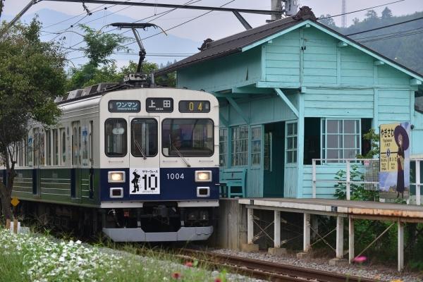 2019年9月1日 上田電鉄別所線 八木沢 1000系1004編成