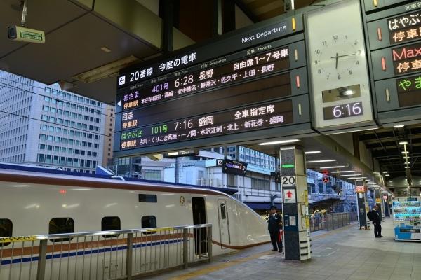 2019年10月20日 JR東日本北陸新幹線 東京