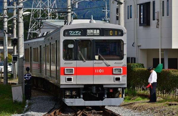 2019年10月20日 上田電鉄別所線 下之郷 1000系1001編成