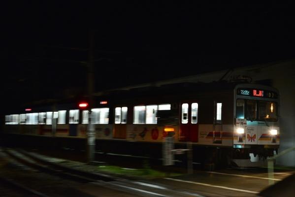 2019年11月20日 上田電鉄別所線 下之郷 1000系1002編成
