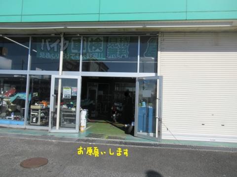 IMG_2721 - コピー