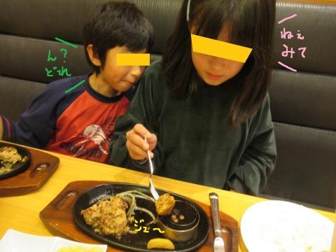 IMG_2686 - コピー