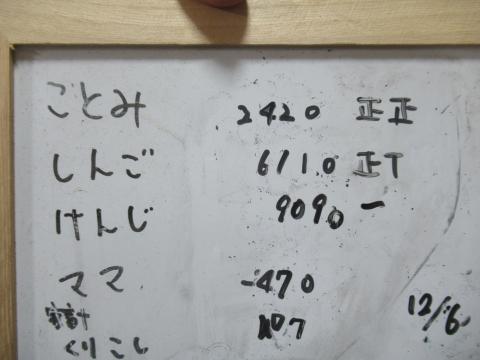 IMG_2797 - コピー